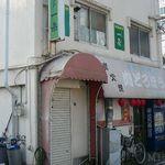 肉どろぼう - 2013.3.30