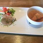 Kaferesutorankomodo - 前菜&スープ