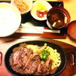 18598091 - 宮カットステーキ&和食セット