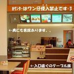 OneDayCafe - カフェ注文カウンターはワン仔NG!!
