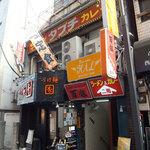 タブチ - 店舗は2階。