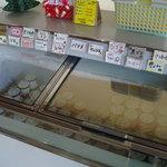 ドルチェ - 冷蔵ケース その1