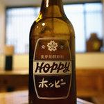 陣太鼓 - 「ホッピー」です。ここではビールよりもこっちがオススメ!