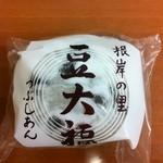 18610114 - 豆大福(包装)