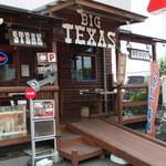 ビッグ テキサス -