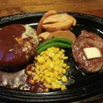 ビッグ テキサス - チーズハンバーグとサーロイン(セットで1,100円)