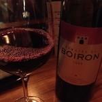 18611540 - 2013.3 ③Domaine du Boiron 2008 仏南西地方の果実味豊かな赤