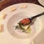 18611826 - 湯葉、ホヤの塩辛とクリームチーズ