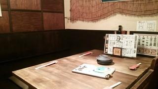 鮮菜厨房 一心 - テーブル席♪