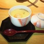 日本大漁物語 きじま - 茶碗蒸し