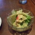 Sakamaki - サラダ