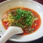 杏亭 - 汁なし坦々麺