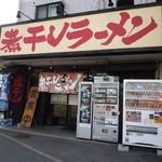 麺道服部 - 2013/04/27 外観1