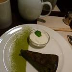 オーガニックハウス - 抹茶ガトーショコラ