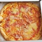 18618214 - 「生ハムのピザ」です