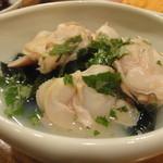 小石川 かとう - 蛤のおひたし