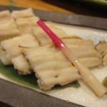 小石川 かとう - 穴子の白焼き