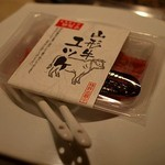 神戸屋 - ユッケパック