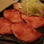 神戸屋 - 牛タン