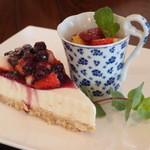 cafe 時遊人 - レモンとライムのヘルシーケーキ