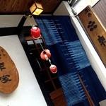 18622008 - 京家