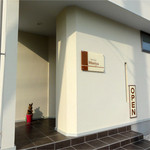 18623806 - 個人宅っぽい小綺麗でシンプルな入り口
