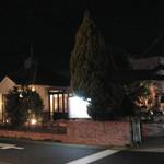 18625216 - 夜の店外観・1