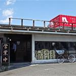 たぬき - 2013.4.27撮影