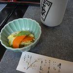 武蔵庵 - お新香[サービス]