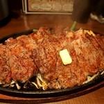 1ポンドのステーキハンバーグ タケル - リブロース 1ポンドステーキ