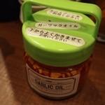 1ポンドのステーキハンバーグ タケル - ガーリックオイル