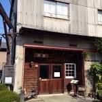 茶房 白竹 - カフェ入り口