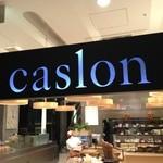 キャスロン レストラン -