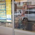 つけ麺 石ばし - 外観(製麺場)