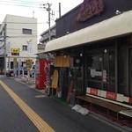 つけ麺 石ばし - 外観(蘇我駅からフクアリ方面向き)