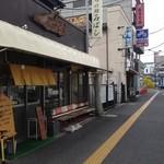 つけ麺 石ばし - 外観(フクアリから蘇我駅方面向き)