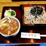 大村庵 - 鴨せいろ蕎麦(大盛り)