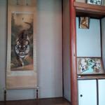 鮨八 - 昭和の趣満載