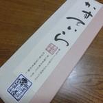 常川屋 - 料理写真:
