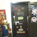 マイペンライ - 店の入り口