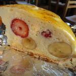 セカンドハウス - いちごとバナナのシブースト