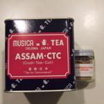 ティーハウス ムジカ - チャイ用の茶葉とスパイス