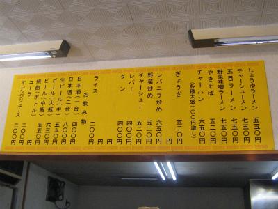 せんりゅう name=