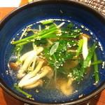 焼肉 おくう - 野菜スープ 400円