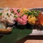 道玄坂 漁 - こぼれ寿司