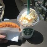 スターバックス・コーヒー - 近江牛コロッケといただきましょ!