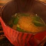 ポッケ - お味噌汁