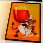 ポッケ - 牛のコックさんとワイン
