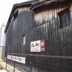 18653728 - 北庄司酒造さん。