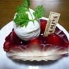 かみや製菓本舗 - 料理写真:苺のタルト